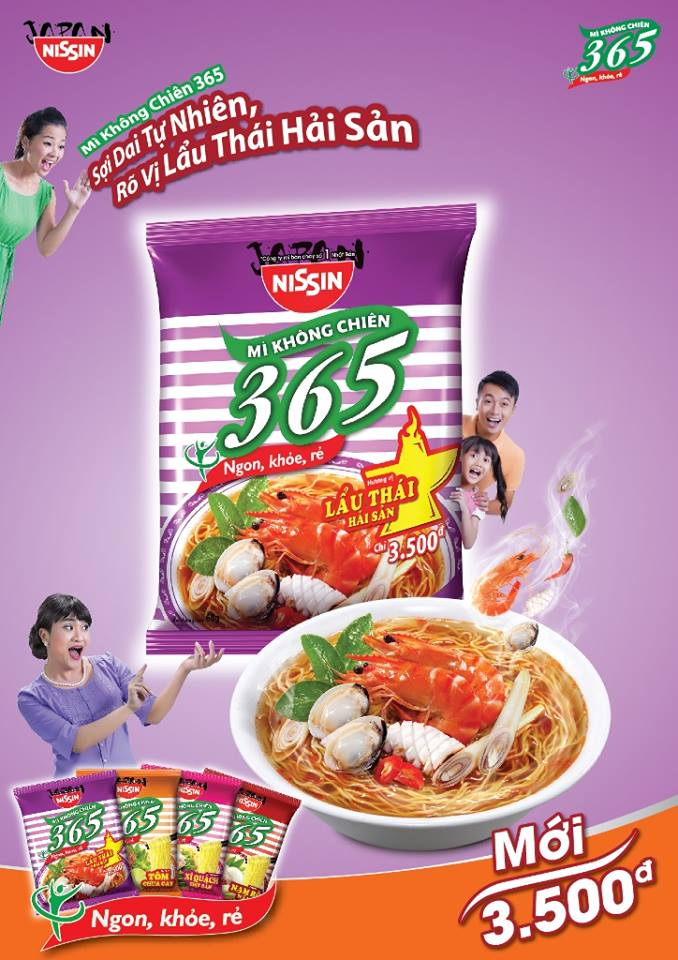 Mì Không Chiên 365 – LẨU THÁI HẢI SẢN Client: Nissin Việt Nam Agency: Hakuhodo SAC Photographer: Le Thanh Tung at Spotlight Studio Food Stylist: Tiến Nguyên Visit me on: www.foodstylistvn.com